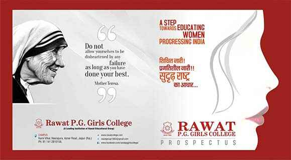 Rawat PG Girls Colllege