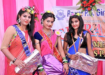 Rawat Girls College Annual Function-2016-17 on Rajasthani Dance